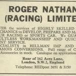 Nathan1965anuncio